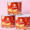 Alrifai spicy mix