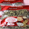 dried malukhia