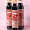 pommegranate molases